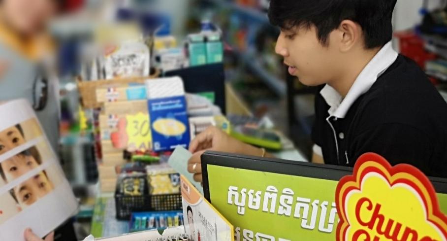カンボジアのコンビニ店員も選んでくれました